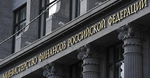 Минфин России обнародовал проект закона о криптовалютах