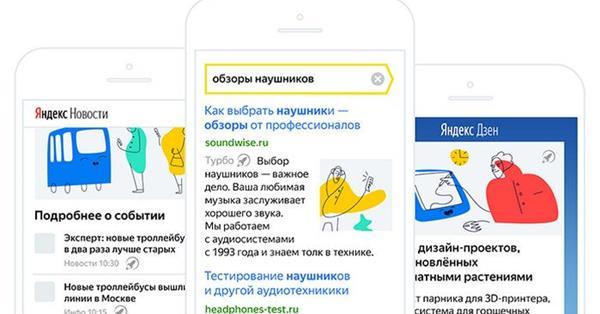 Яндекс составил каталог плагинов для турбо-страниц