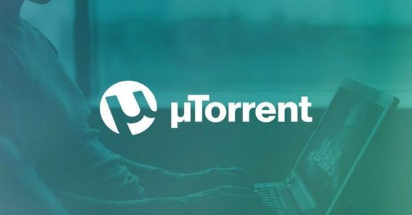 В uTorrent обнаружены серьёзные уязвимости