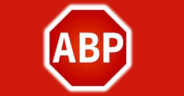 Adblock Plus отстоял блокировку рекламы в Верховном суде Германии