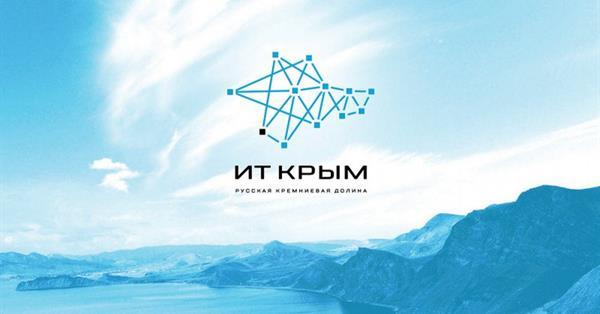 Дан старт строительству инновационного ИТ-Технопарка в Крыму