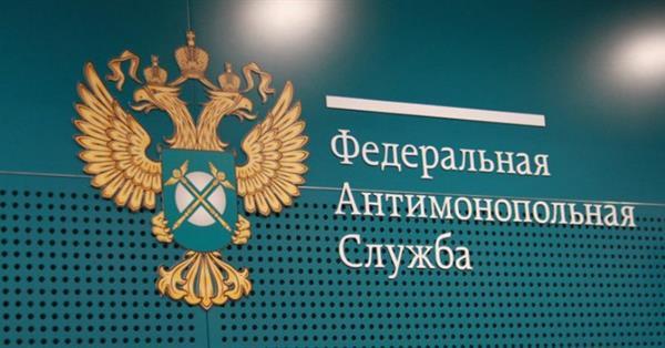 ФАС признала HeadHunter нарушившим закон о защите конкуренции
