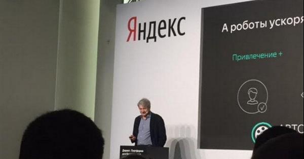 Яндекс внедряет в поиск трафареты