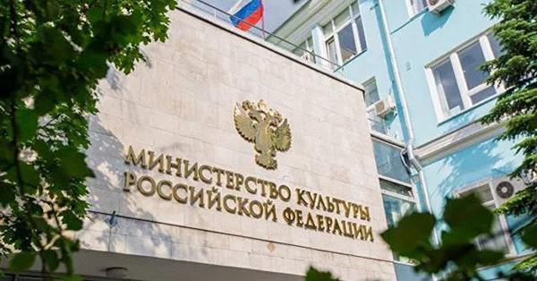 Минкультуры: Работе сервиса Booking.com в России ничто не угрожает