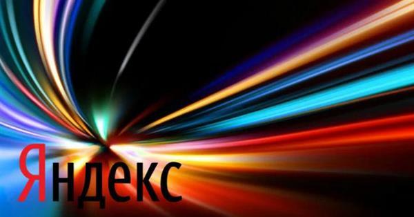 Яндекс открыл API Турбо-страниц