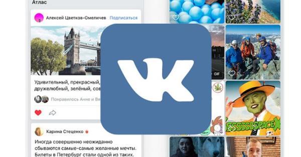 ВКонтакте появятся новые опросы и платформа для ведения аудиоблогов
