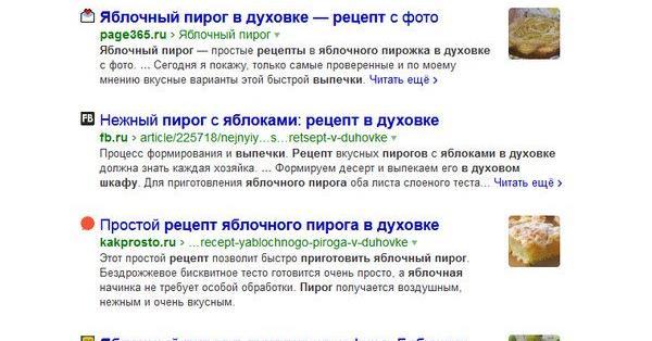 Яндекс добавил в десктопную выдачу изображения с сайтов