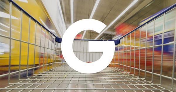 """Google Ads добавил в раздел """"Целевые страницы"""" данные по торговым кампаниям"""