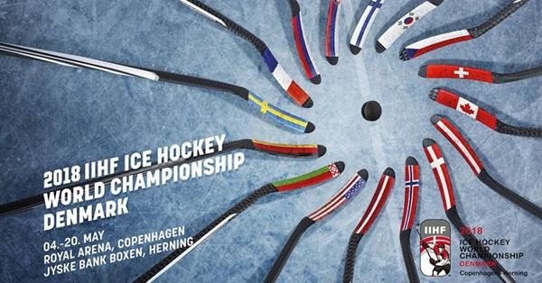 Яндекс покажет Чемпионат мира по хоккею