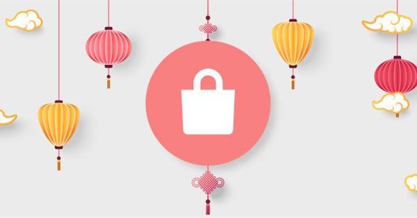 Одноклассники запустили маркетплейс товаров из Китая