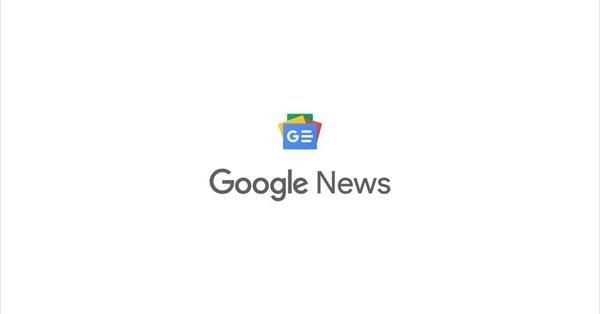 Google представил новый Google News