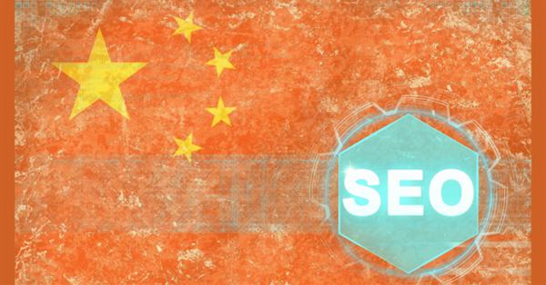 Поисковый маркетинг в Китае: что нужно знать в 2018 году