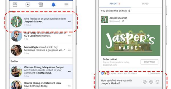 Facebook дал возможность пользователям оставлять отзывы о рекламодателях