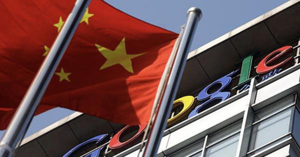 Сотрудники Google возмущены разработкой поисковика с цензурой для Китая
