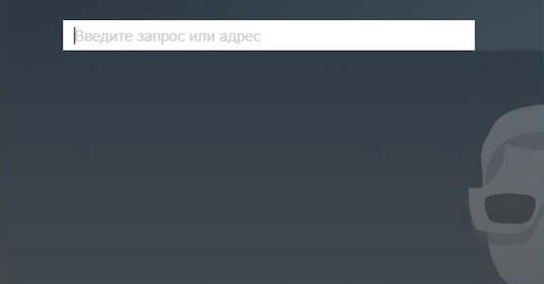 В Яндекс.Браузере появилась функция автоматического открытия порно-сайтов в режиме «Инкогнито»
