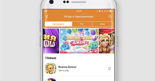 Одноклассники выплатили разработчикам мобильных игр более 100 млн рублей