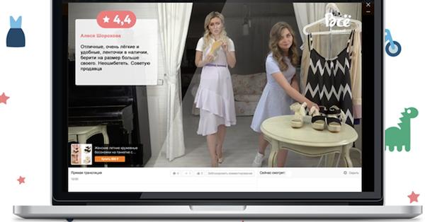 В Одноклассниках появился интерактивный магазин с обзорами товаров