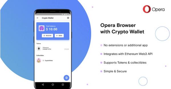 Opera представила первый мобильный браузер со встроенным криптокошельком