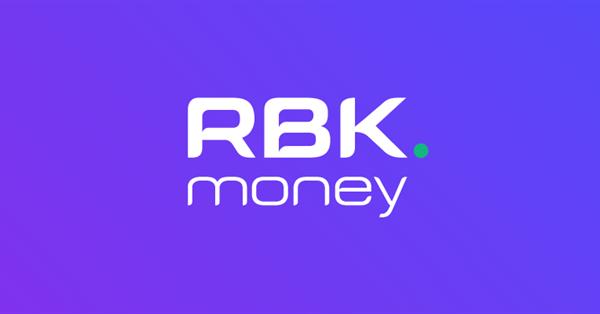 RBK.money информирует о закрытии кошельков и призывает клиентов распорядиться неизрасходованным балансом