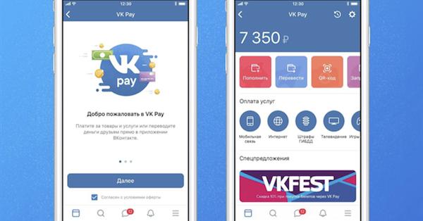 ВКонтакте тестирует офлайн-оплату через VK Pay в Москве