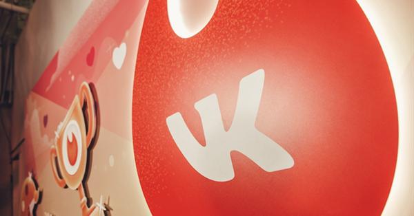 ВКонтакте тестирует платформу для связи рекламодателей с «огненными» авторами