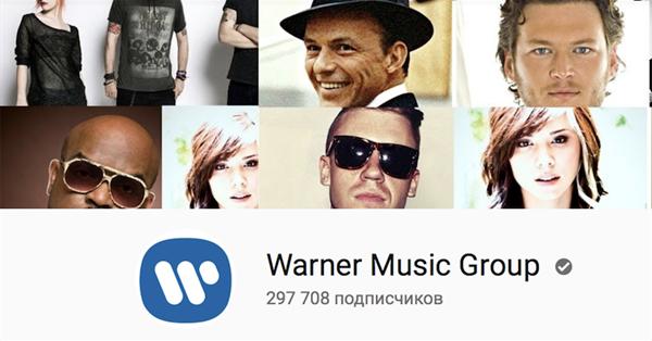 Internet Media Services начнет продавать рекламу на каналах WMG в Youtube