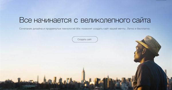 Wix сайты выпали из Яндекса