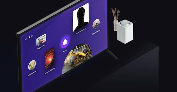 В умном доме Яндекса стали доступны новые типы устройств