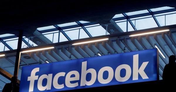 Facebook планирует создать инновационный хаб в Китае
