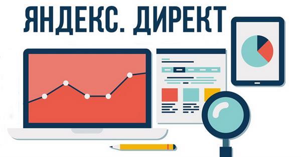 В Яндекс.Директе появилась автоматическая разметка ссылок