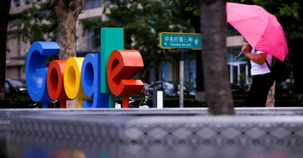 Google закрыл проект по разработке поисковика с цензурой для Китая