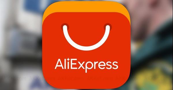 AliExpress опроверг информацию о массовой блокировке аккаунтов россиян