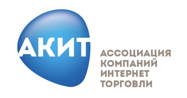 АКИТ пытается ускорить принятие законов об онлайн-торговле лекарствами и алкоголем