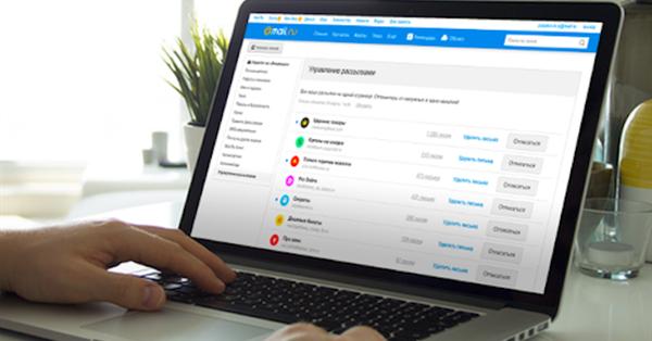 Почта Mail.ru реализовала поиск документов во вложениях по ключевым словам