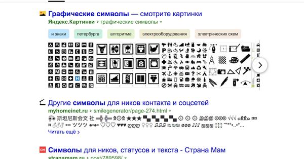 Яндекс перестал показывать спецсимволы в описаниях сниппетов по коммерческим запросам
