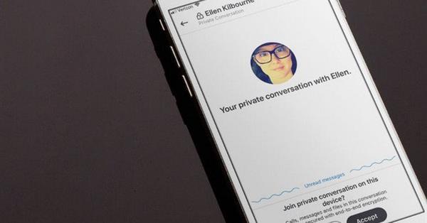 Skype запустил чаты с end-to-end шифрованием для всех пользователей