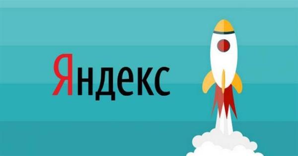 Яндекс реализовал возможность создания карточек в формате Турбо для интернет-магазинов