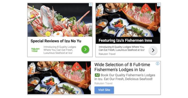 Google Ads запускает адаптивные медийные объявления