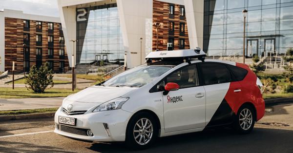 Яндекс начал испытания своего беспилотного автомобиля в Лас-Вегасе