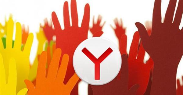 В Яндекс.Браузере появилась возможность создавать папки в Табло