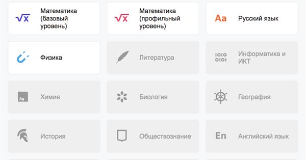 Яндекс открыл новый сервис для школьников — Яндекс.Репетитор