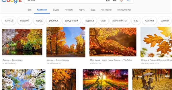 Google обновил дизайн десктопной версии поиска по картинкам