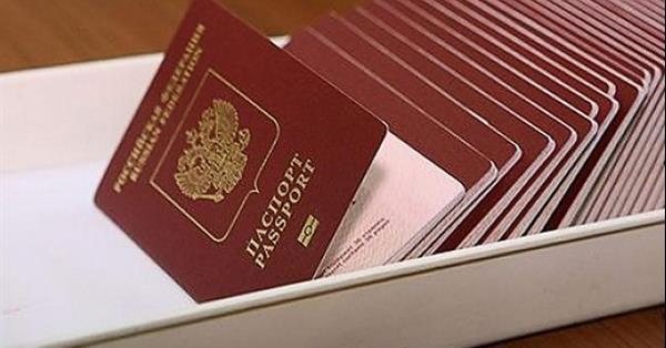 Российские сотовые операторы предлагают включить в электронные паспорта Mobile ID