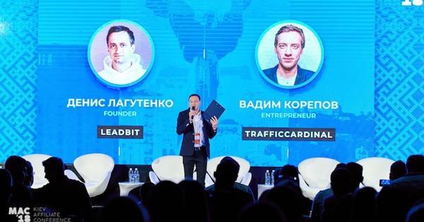 MAC Kiev Affiliate Conference - как это было
