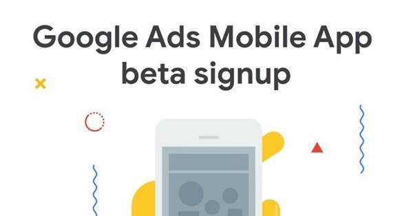 Google Ads ищет тестировщиков для своего нового приложения