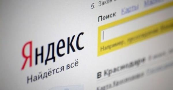 Яндекс тестирует новый блок «Вам может быть интересно» в выдаче