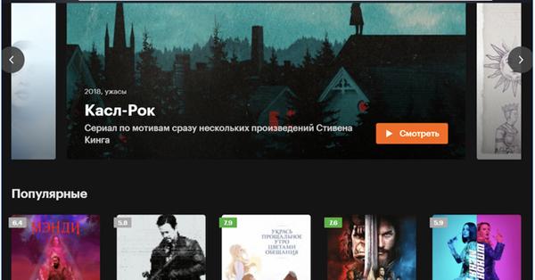 Вышла новая версия Яндекс.Браузера с темной темой