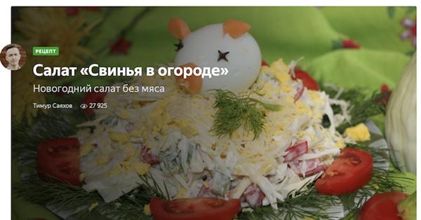 Аудитория Журнала Яндекс.Маркета составила 1 миллион пользователей в месяц