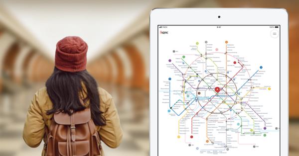 Яндекс переименовал станции столичного метро на основе пользовательских запросов