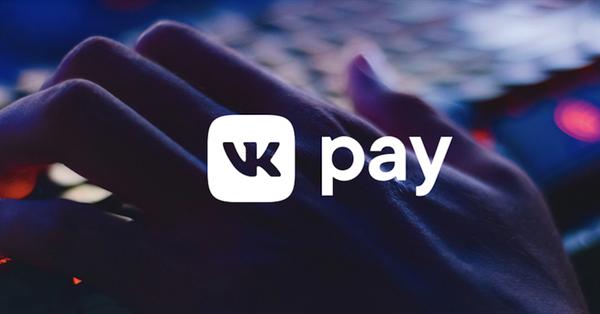 ВКонтакте запустила объединенный сервис денежных переводов